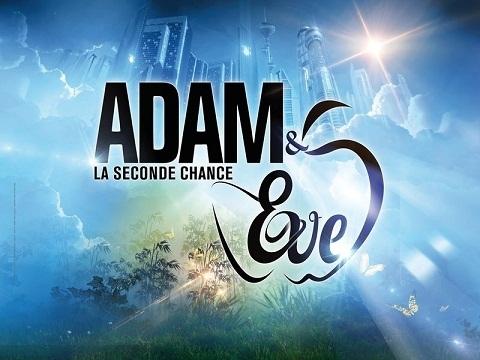 Адам и Ева. Второй шанс (Adam et Eve. La seconde chance; Франция 2012)